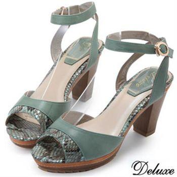 【Deluxe】全真皮後交叉仿蛇紋質感魚口粗跟涼鞋(綠)