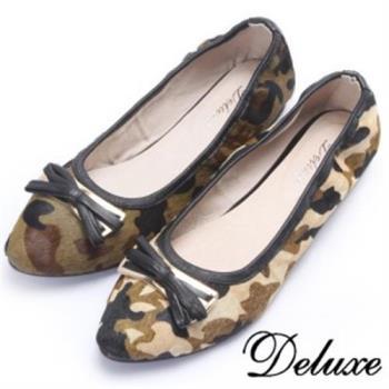 【Deluxe】全真皮迷彩馬毛小尖頭平底鞋(綠★米)
