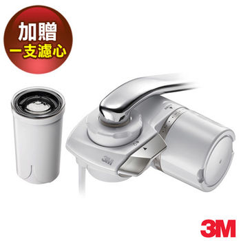 【3M】Filtrete AC300 龍頭式濾水器特惠組 (一機二心)