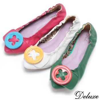 【Deluxe】全真皮造型大紐扣平底娃娃鞋(桃★綠★白)