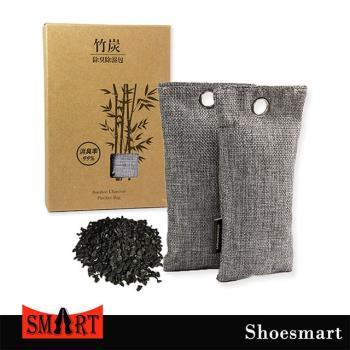 【鞋之潔】SHOESMART清鞋樂竹炭除臭除濕包 ck-208 消除濕氣維持清新乾爽