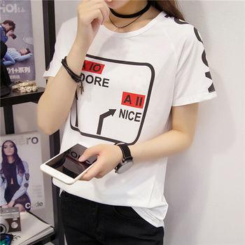 【菟絲花】大尺碼-韓版寬鬆圓領百搭打底衫短袖t恤女上衣-現貨+預購