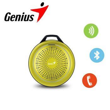 Genius 昆盈 彩色金屬質感藍牙喇叭-SP-906BT Plus