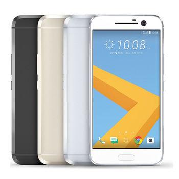 【福利品】HTC 10 32G/4G 十分完美 旗艦智慧機 M10h