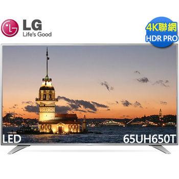 送好禮+安裝《LG樂金》65吋4K HDR 聯網電視 65UH650T