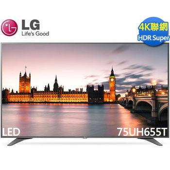 送好禮+安裝《LG樂金》75吋IPS 4K 聯網電視 75UH655T