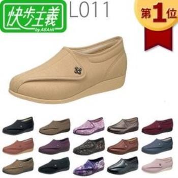 【海夫健康生活館】日本 快步主義 健康機能鞋 (素面)