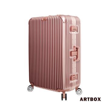【ARTBOX】以太行者典藏版 - 24吋PC鏡面鋁框行李箱(玫瑰金)