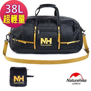 Naturehike 戶外旅行大容量折疊防水抗刮手提肩背包 38L 黑色