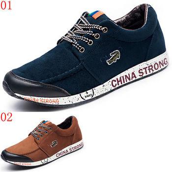 (預購)【CARTELO卡帝樂鱷魚】C3707男鞋男士運動休閒鞋子校園學生板鞋韓版潮鞋新布鞋(JHS杰恆社)