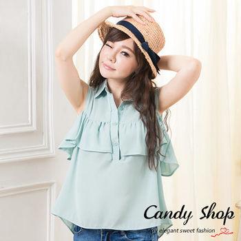 Candy 小舖 雪紡露肩 荷葉邊設計襯衫 ( 黑 / 綠 / 淺粉 ) 3色選