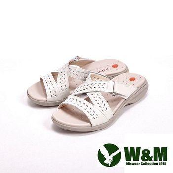 W&M  馬卡龍色雕花涼鞋 拖鞋-白(另有紫)