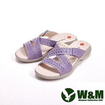 W&M 馬卡龍色雕花涼鞋 拖鞋-紫(另有白)