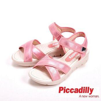 Piccadilly真皮厚底交叉带凉拖鞋 女鞋-粉(另有白)