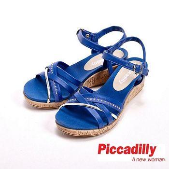 Piccadilly 度假風交叉帶厚底涼鞋 女鞋-藍(另有灰)