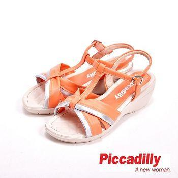 Piccadilly 馬卡龍色優雅蝴蝶結環扣式女鞋 涼鞋-橘(另有藍)