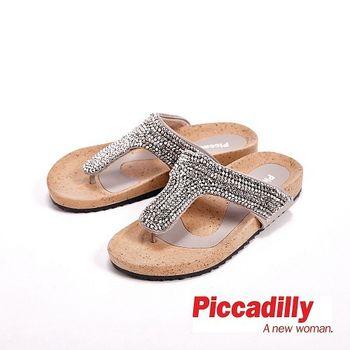 Piccadilly 水鑽設計平底夾腳拖鞋女鞋 銀(另有黑)