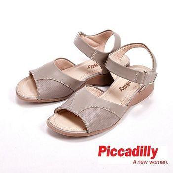 Piccadilly 魚口設計楔型跟涼鞋女鞋 卡其(另有紅、黑)