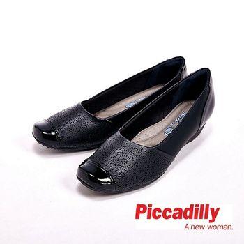 Piccadilly 鏤空雕花淺口女鞋低跟牛筋底真皮鞋 女鞋-黑(另有卡其)
