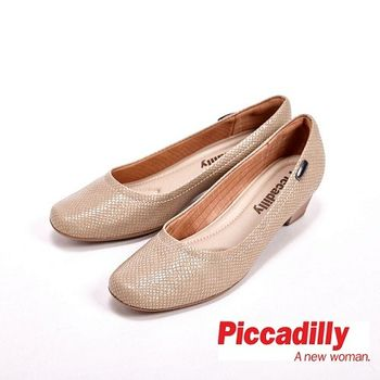 Piccadilly 真皮中跟單鞋蛇紋OL高跟鞋 女鞋 杏(另有黑)