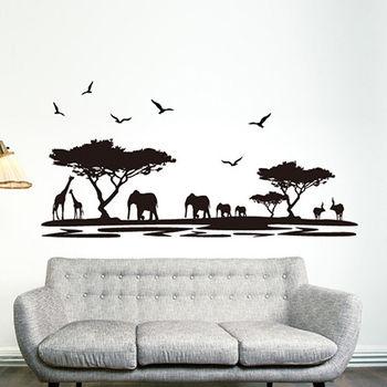 時尚壁貼 - 非洲大草原
