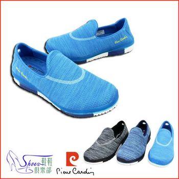 【ShoesClub】【167-PDL7326】皮爾卡登Pierre Cardin都市高彈力慢跑鞋.3色 藍/水藍/黑