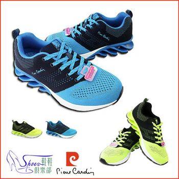 【ShoesClub】【167-PDL7314】皮爾卡登Pierre Cardin高彈力防臭刀鋒慢跑運動鞋.2色 藍/綠