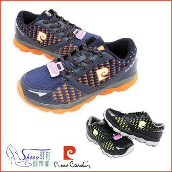 【ShoesClub】【167-PDL7295】皮爾卡登Pierre Cardin高彈力氣墊乳膠慢跑鞋.2色 藍/黑 (情侶款-男鞋)
