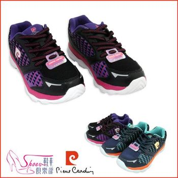 【ShoesClub】【167-PDL7634】皮爾卡登Pierre Cardin高彈力氣墊乳膠慢跑鞋.2色 藍/紫 (情侶款-女鞋)