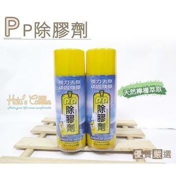 ○糊塗鞋匠○ 優質鞋材 N163 PP除膠劑 420ml -2罐/組