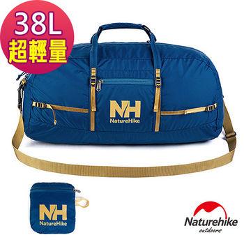 Naturehike 戶外旅行大容量折疊防水抗刮手提肩背包 38L 藍色