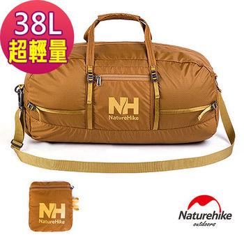 Naturehike 戶外旅行大容量折疊防水抗刮手提肩背包 38L 金色