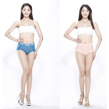 Beauty S涼爽輕雕塑褲第2件5折組