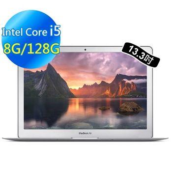 Apple MacBook Air 13.3吋 i5 8G 128G筆記型電腦 (MMGF2TA/A)