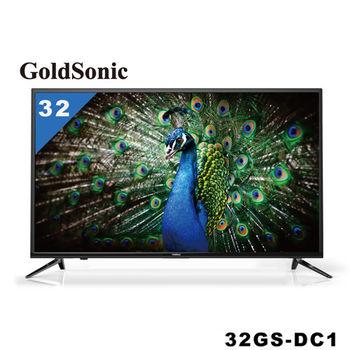 【GoldSonic 】32型液晶顯示器32GS-DC1+視訊盒(本商品只送不裝)