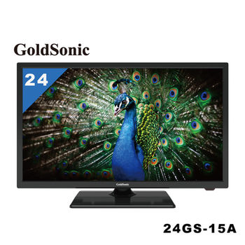 【GoldSonic 】24型液晶顯示器24GS-15A+視訊盒(本商品只送不裝)