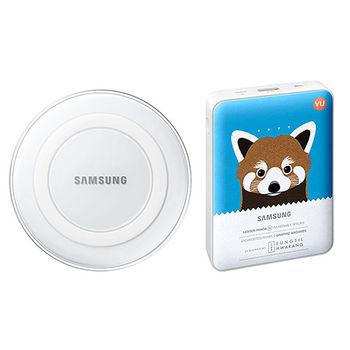 SAMSUNG 原廠充電套裝組 盒裝 (內含無線充電板+8400mAh小浣熊行動電源)