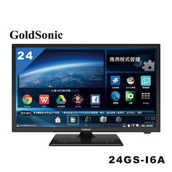 【GoldSonic 】24型智慧聯網液晶顯示器24GS-I6A+視訊盒(本商品只送不裝)