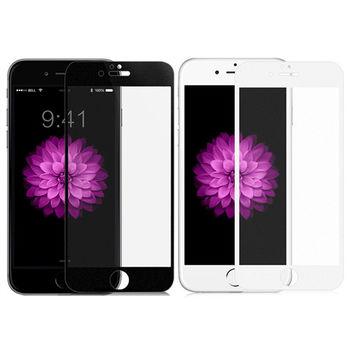 【Benks】Apple iPhone 6/6S Plus SR PRO 滿版玻璃貼