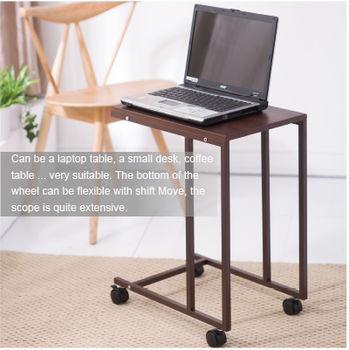 【樂活玩家】邊桌茶几/筆電桌/附輪 30x45x56 cm