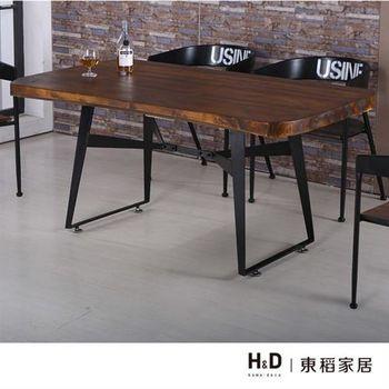【H&D】奧丁5尺仿舊胡桃餐桌