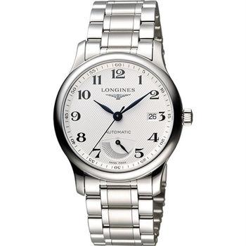 LONGINES Master 巨擘系列動力儲存顯示機械錶-銀/38.5mm L27084786