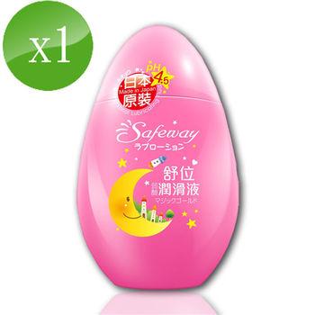 【SAFEWAY】舒位PH4.5弱酸情趣潤滑液(魔法黃金80ml)