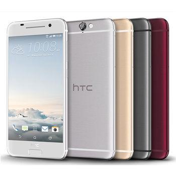 HTC One A9 32G/3G 智慧手機 -送32G卡+保護套+保護貼