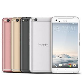 【福利品】HTC ONE X9 dual sim 32G/3G 八核5.5吋 光學防手震雙卡機