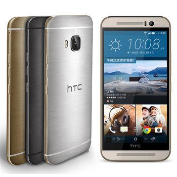 HTC One M9 16G 極光版 智慧手機 M9s -送保護套