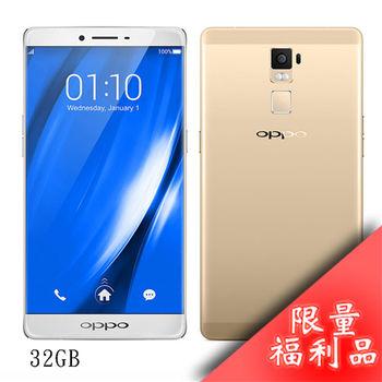 【福利品】OPPO R7 Plus 32G (金) -送原廠大禮包