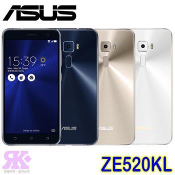 ASUS ZenFone 3 32G/3G 八核5.2吋 智慧手機 ZE520KL -送9H鋼化玻璃保貼+韓版可愛收納包+手機/平板支架