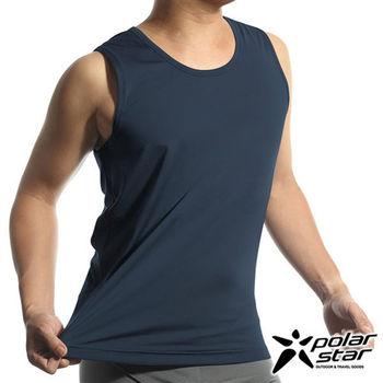 PolarStar 男排汗寬肩背心『深藍』P13105 休閒|居家|戶外|運動|內搭|背心U領