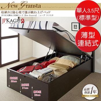 JP Kagu 附插座氣壓式收納掀床組(標準)薄型連結式彈簧床墊-單人3.5尺